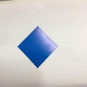 國產 300克銅版紙  菱形深藍色 定制標簽紙  菱形深藍色  300克銅版紙 118*70mm
