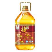福临门 压榨一级传承土榨 食用油/花生油 5L