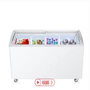 海爾 SD-519C 海爾臥式冷凍展示柜冰柜  白色