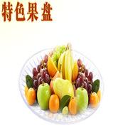 國產  玻璃水果盤 口徑18cm