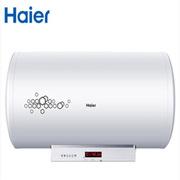 海爾 ES100H-Z3(QE) 電熱水器    100升3D