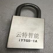 云特智能 i2YTPG-ALL 智能鎖芯掛鎖 135*83*42mm