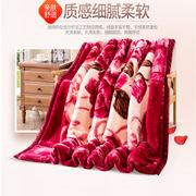 国产 加厚冬季 盖毯 毯子 1.5*2m 双层