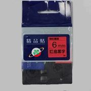 JC JCBB00051 24mm標準覆膜標簽色帶(8米長)