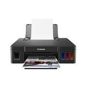 佳能 G1810 噴墨打印機 A4 高容量加墨式彩色打印機
