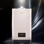 美的 JSQ22-12HC4 燃气热水器 530*335*145mm 12升