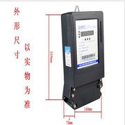 正泰 DTSY66615-60A 三相电表 15-60A