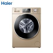 海爾 XQG100-HB816G 洗衣機