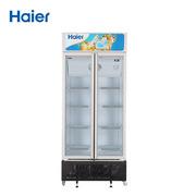 海爾 SC-450G 冷藏柜