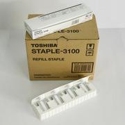 东芝 STAPLE-3100 装订针 2000钉*4只/盒适用3100/1104装订器