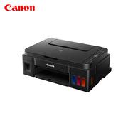 佳能 G3810加墨式高容量 噴墨一體機 1.2英寸LCD顯示屏445*330*163mm 黑色