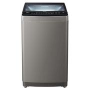 海爾 S8518BZ61 洗衣機 2級能效