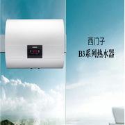 西门子 DG80145STI 西门子电热水器 470*470*860毫米
