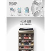 美的 MB90-6100WQCG 全自动洗衣机 8KG