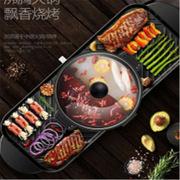 國產 021 多功能烤涮一體鍋 71.5x18.5x32.5cm