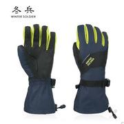 国产 WF1107M2 冬兵防水滑雪棉手套 1 绿蓝色