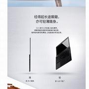 联想 X270-4GCD 笔记本电脑 I5-7200U/8G/500G/win10