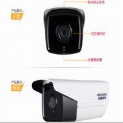 "海康威视 DS-2CD3T36WD-I5 摄像机+支架 300万星光级1/2.7"""