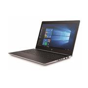 """惠普 HP ProBook 450 G5-26000202058 筆記本計算機 15.6"""""""