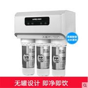 安吉爾 A6 凈水器 家用直飲自來水過濾廚房凈化純水機Ro反滲透