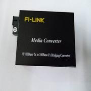 国产 FI-110S-20B 光纤收发器