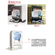 俊伟达 AP555 手机充电站 银黑色/银灰色台式8充电口   (箱式台式)