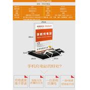 俊伟达 AP503 手机充电站 黑色方底双面充8口   (桌面台式)
