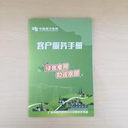 国产  VI订制品企业宣传册 A5*157g/210mm*140mm