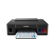 佳能 G1810(加墨式高容量) 噴墨打印機 445*330*163mm 黑色