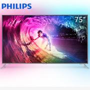 飛利浦 75PUF8502/T3 液晶平板電視 75PUF8502/T3 黑色  75英寸/86英寸超大屏幕HDR4K超高清WIFI智能液晶電視機3邊流光溢彩
