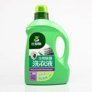 比亚 花香 洗衣液 2kg 翠绿色