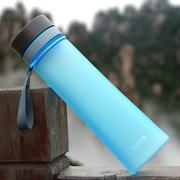 富光 悠乐运动型 运动水杯 600ml