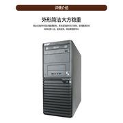 宏碁 V4220I3-7100/4G/1T/21.5 臺式計算機    I3 4G DDR4 2400MHz  1TB 7200轉 SATA3硬盤 21.5 寸