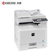 京瓷 ECOSYSM8024cidn (標準配置)彩色激光數碼復印機 A3幅面