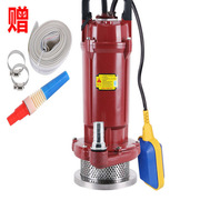 國產 370W小型潛水泵 潛水泵抽水泵 2寸750W10 M