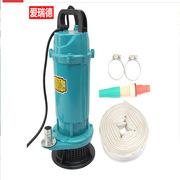 國產 550W 潛水泵(清水泵) 1寸