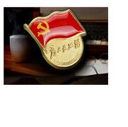 國產 黨徽 磁扣款黨徽 10枚/套