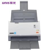 紫光 Q600 高速双面馈纸扫描仪 双面馈纸