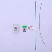 利德 塑料封铅水表 铅封 电子封印(300个起订)