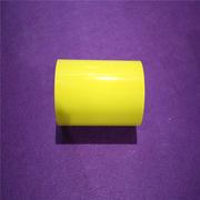 凯普丽标 RB-JD220YL 户外特种胶带 220mm*25m 黄色  适用于C-268P电力标识打印机