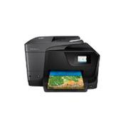 惠普 HP Officejet Pro 8710 多功能一體機