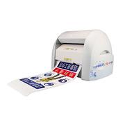 美克司 CPM-200GC MAX標簽打印機 315*425*315mm 白色