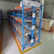 欧博 L2000*W600*H2000 3层组合层板式货架 (承重量)500KG/层