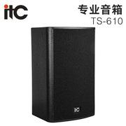 TS-610 专业扩声音箱(1个) 510×325×300 mm