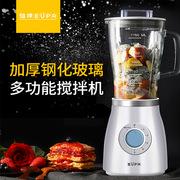 燦坤 TSK-9686BAP 多功能攪拌機 1.75L 白色