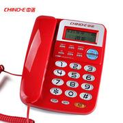 中诺 C168 R R键功能家用电话机座机