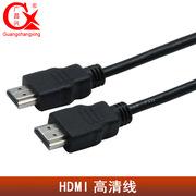 广昌兴 HDMI1.4 高清电视转接线 1.5M 黑色  三重保护+防电磁干扰