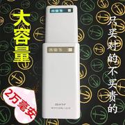 清华同方 TF8607 移动电源 20000毫安
