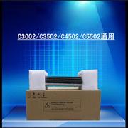理光 C3502 定影组件