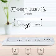 德力西 CD98E-BMK3X3U 白色智能usb插座/插排/插線板/接線板/拖線板/插板  白色
